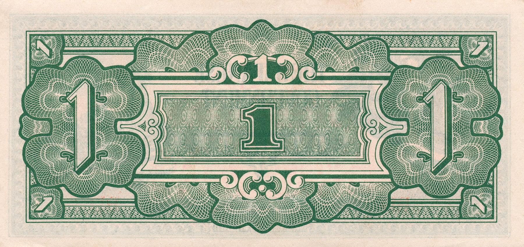 obligacje_korporacyjne_a_emitent